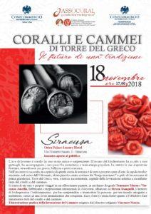 SIRACUSA | CORALLI E CAMMEI DI TORRE DEL GRECO @ Ortea Palace Luxury Hotel | Roma | Lazio | Italia