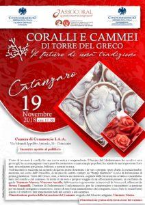 CATANZARO | CORALLI E CAMMEI DI TORRE DEL GRECO @ Camera di Commercio I.A.A. | Catanzaro | Calabria | Italia