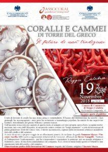 REGGIO CALABRIA | CORALLI E CAMMEI DI TORRE DEL GRECO @ Camera di Commercio I.A.A. di Reggio Calabria | Reggio Calabria | Calabria | Italia