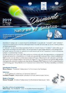 CAGLIARI | Diamante naturale vs Diamante sintetico @ Confcommercio Sud Sardegna | Cagliari | Sardegna | Italia